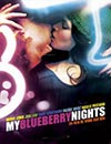 My Blueberry Nights à voir en streaming VoD - HollyStar Suisse