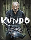 Kundo à voir en streaming VoD - HollyStar Suisse