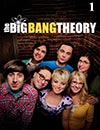 The Big Bang Theory - Saison 8 : DVD 1 à voir en streaming VoD - HollyStar Suisse